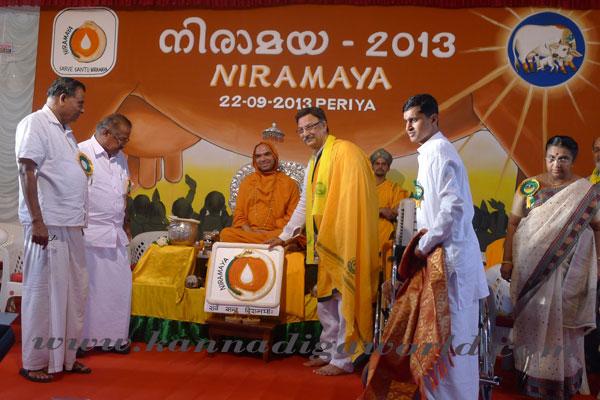 Niramaya_Logo_Launching