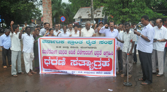 Raita_sangha_protest