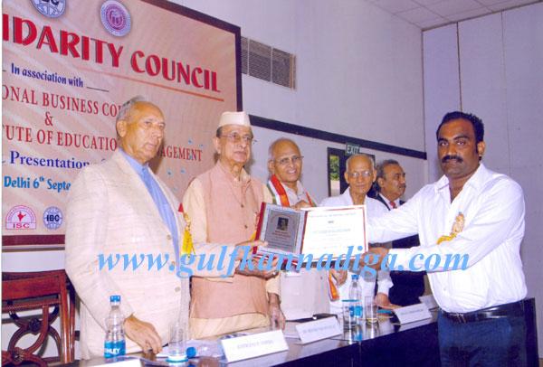 Rajeeva_Gandhi_Award_