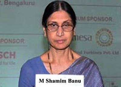 Shamim-Banu