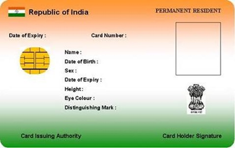 aadhar_card_not compulsory-1