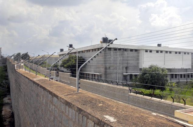 bangalore central prison