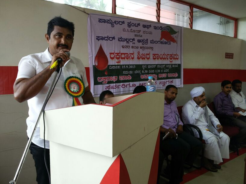 Blood Donation will help to build the Good Relationship: Mohammed Valvoor