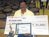 dk_farmer_award