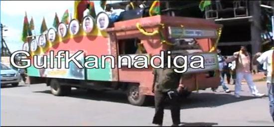 jaya_karnataka11