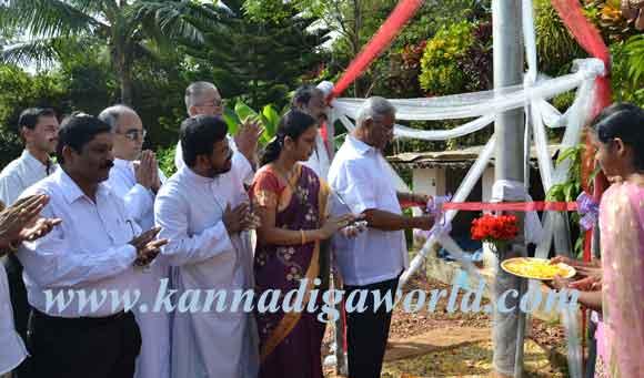 MLA J R Lobo inaugurated the High Mast Pole