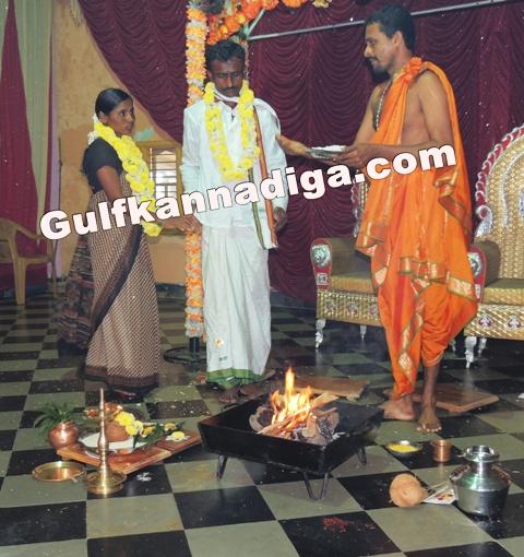 love-marriage-kundapur