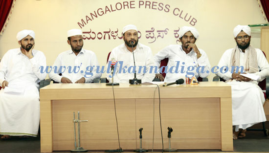 madrasa_protest_press