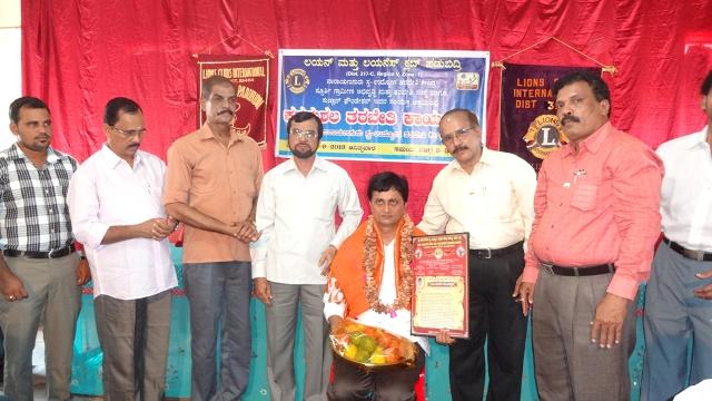 spoorthi-dhama-kedooru-1