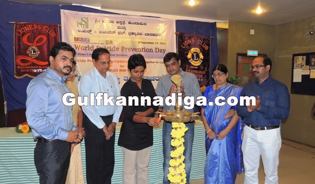sucide-prevention-day-kundapur-1