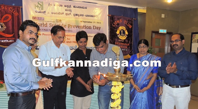 sucide-prevention-day-kundapur-2