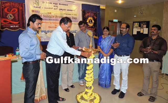 sucide-prevention-day-kundapur-3