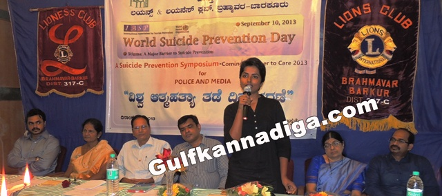 sucide-prevention-day-kundapur-4