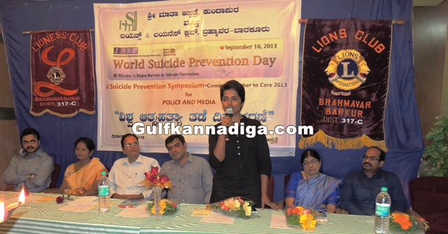 sucide-prevention-day-kundapur