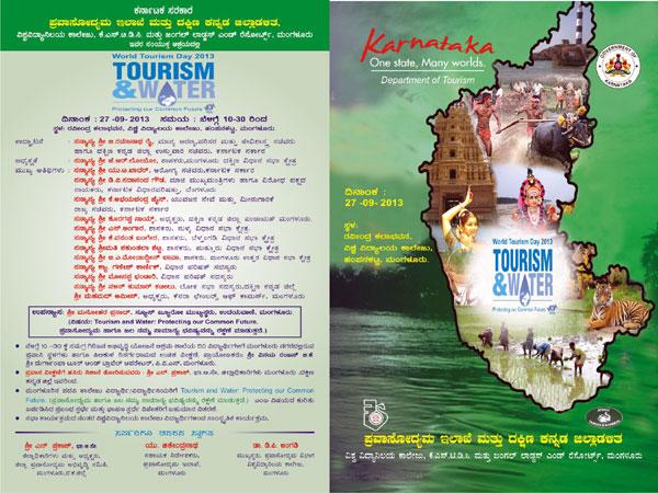 world_tourisum_day