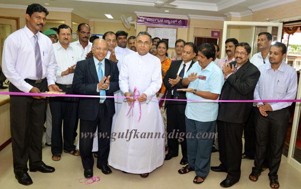Karnataka Bank Shifting of Kattingeri Branch