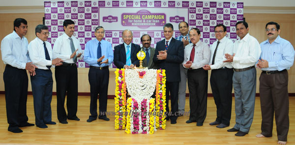 Karnataka Bank Launches Special Campaign for Home and Car Loans.