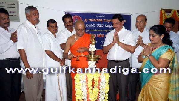 Vijaya Rajatha Sambrama – 2014; To Protect the Tulu language, culture