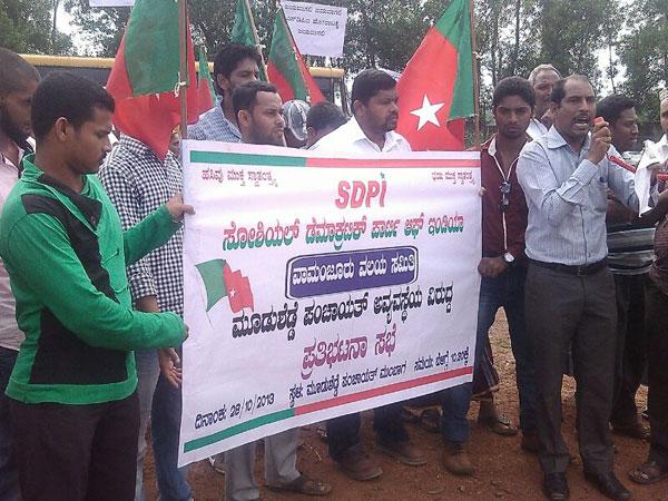 Demanding for Infrastructure SDPI Protests at Moodushedde
