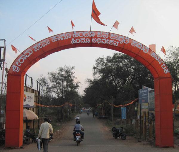 hindu_sabhe_hubli
