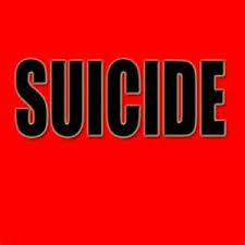 karkala_suicide_lover