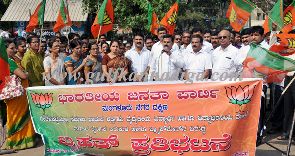 Bjp_protest_raly_1