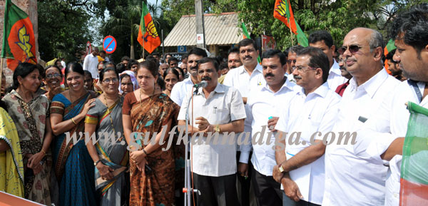 Bjp_protest_raly_2