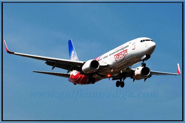 Kuwait_Mangalore_flight