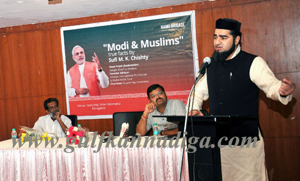 Modi_Muslim_Seminar_1