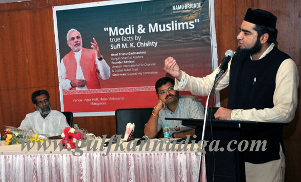 Modi_Muslim_Seminar_3