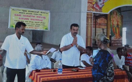 Shirlal-Panchayath