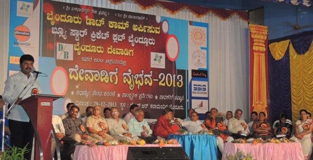 devadiga-vaibhava-2013-11