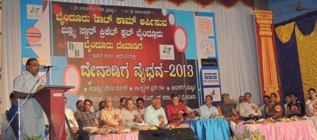 devadiga-vaibhava-2013-13