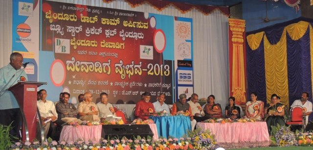 devadiga-vaibhava-2013-14