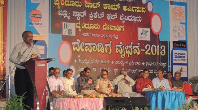 devadiga-vaibhava-2013-24