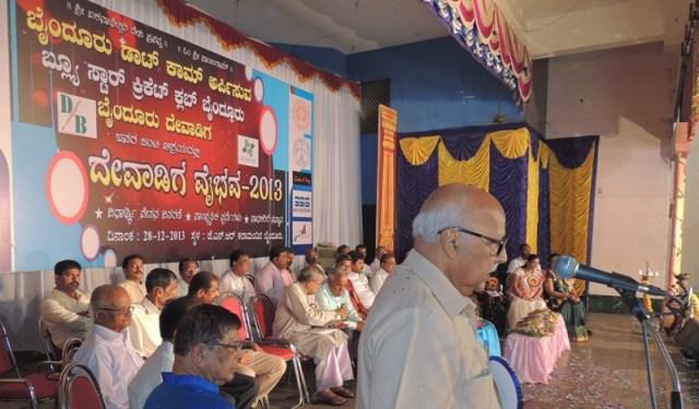 devadiga-vaibhava-2013-8