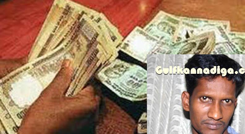 hawala_money-copy