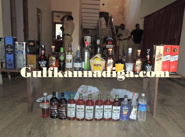 illegle-liquoar-2