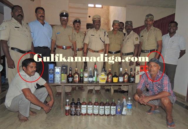illegle-liquoar