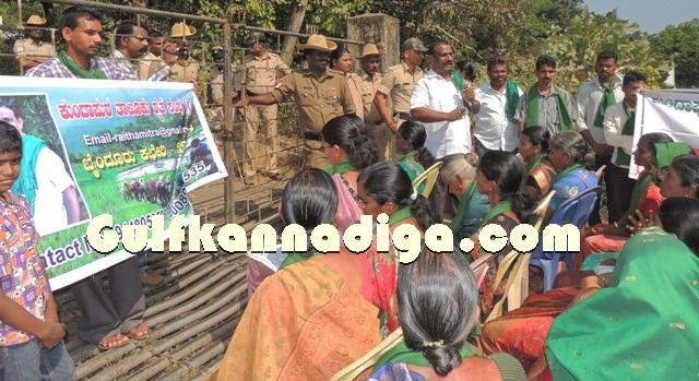 varahi-protest-2