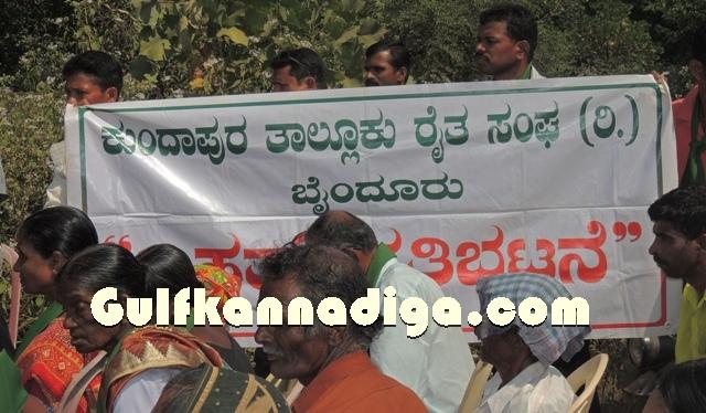 varahi-protest-6