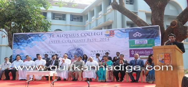 Aloysius_college_pic_5
