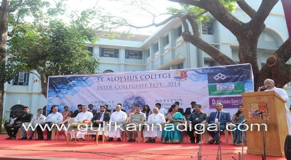 Aloysius_college_pic_6