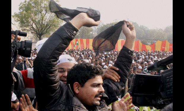 Amethi black flags Vishwas