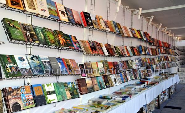 Book_fair_inuagration_8
