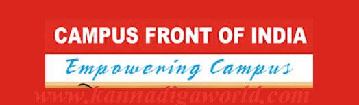 Campus_front_india