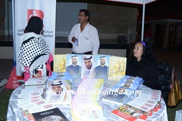 Disabled Day Event Dubai-Jan 19-2014-013