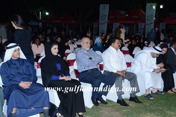 Disabled Day Event Dubai-Jan 19-2014-030