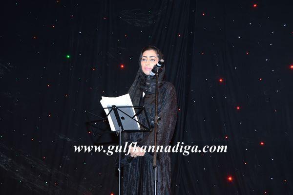Disabled Day Event Dubai-Jan 19-2014-042