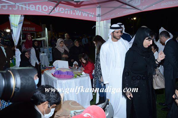 Disabled Day Event Dubai-Jan 19-2014-071